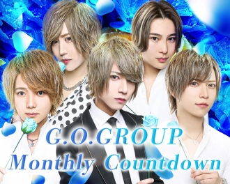 【GO Group】2021年2月度 TOP5ランキング Monthly Countdown